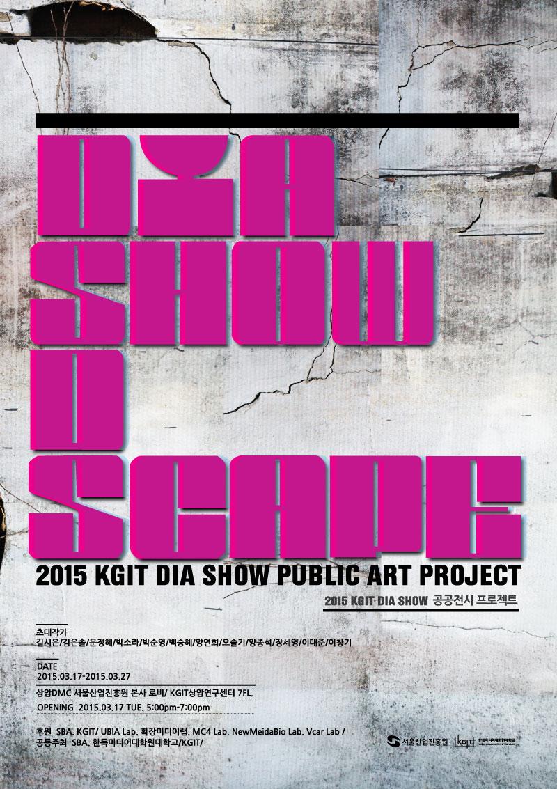DIAShow_Poster